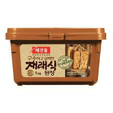 NEW Korean Spice Food Soy Bean Soybean Paste (Doenjang) Miso 1kg CJ made korea