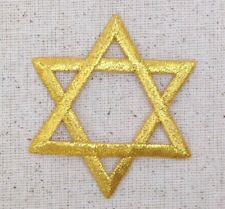 LARGE Gold - Star of David - Hannukah Jewish Embroidered Patch/Iron on Applique