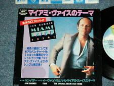 "JAN HAMMER Japan 1985 7""45 ""MIAMI VICE""THEME"