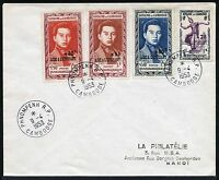 Kambodscha Khmere 1953 Studentenhilfsfonds 18-21 Brief nach Hanoi Vietnam / 12
