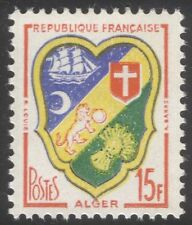 France 1958 French Towns Coats-of-Arms/Heraldry/Ships/Lions/Wheat 1v (n45304)