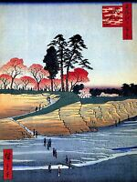 ART PRINT POSTER PAINTING JAPANESE WOODBLOCK PATHWAY STREAM NOFL0782