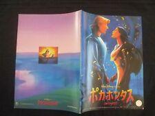 "1995 Irene Bedard, Mel Gibson "" Pocahontas "" Japanese Movie Program"