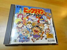 GAME/JEU NEC PC-ENGINE HU-CARD JAPANESE HUDSON SOFT RARE VOL.2 WITH BOX JAPAN
