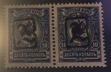 1919, Armenia, 36, MNH, pair