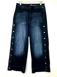 New york & company high waist wide leg crop denim jeans size 8