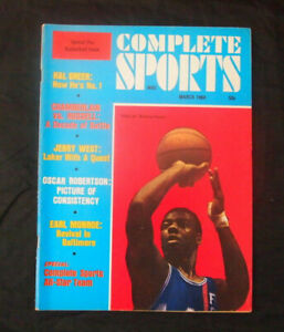Complete Sports March 1969 Oscar Robertson Cover No Label Rare Vintage MINT