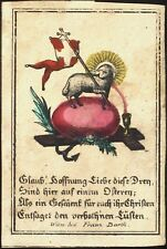 18TH CENTURY HAND-COLORED GERMAN HOLY CARD  -  AGNUS DEI (LAMB OF GOD) FRAKTUR