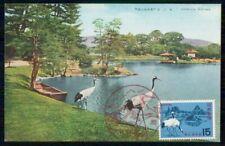 Mayfairstamps Japan Cranes Birds Maximum Card wwh29349