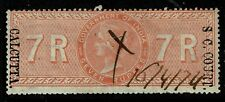 India 7R S.C. Court Calcutta, Used, BF# 50, Type C, see notes - S2029
