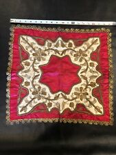 Vintage 19th Century Embroidery