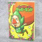 RUPPY LAND Barairo Mogitate Tingle Perfect Game Guide Japan Book Nintendo DS EB*