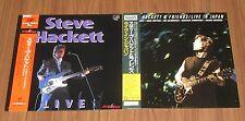Set of 2 Ld titles! Steve Hackett Japan music Laserdisc obi Ntsc live Genesis