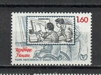 s25294) FRANCE 1981 MNH** International year disabled people 1v