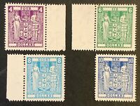 New Zealand. Fiscal Stamps Original Line Perfs. SGF219/22. 1967. MNH. AF123