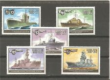 5 MNH stamps (set) with ships, 1982 year issue