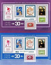 HUNGARY 1975 x2 S/S SC#C363+A  MNH SPACE, LEONARDO, GAGARIN, OLYMPICS, MONA LISA
