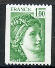 STAMP TIMBRE FRANCE NEUF N° 1981A ** TYPE SABINE ROULETTE