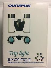 Olympus 118802 Roamer 8x21 RC II Binocular- Pearl White
