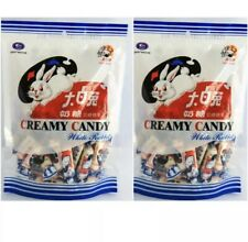 d579a9764 2 BAGS CHINESE White Rabbit Creamy Chewy MILK Candy 6.3 Oz (180 Gram)-