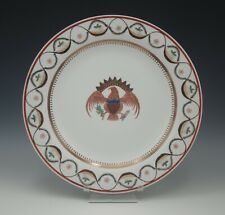 Antique Chinese Export Porcelain American Eagle Seal Federal Plate Armorial