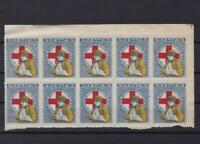 greece 1918 wounded soldier red cross mint never hinged stamps ref r13639