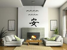 Chinese TRANQUILITY Large Vinyl Wall Sticker Decal Spa
