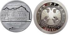 2008 Russia/USSR Large Silver 1 OZ Proof 3 Roubles-Ekaterinburg SevastyanovHouse