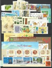 China Taiwan 2016 Whole Year of Monkey stamps Set + Cock