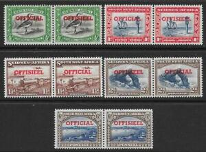 South West Africa 1951-52 Official Set (MNH)