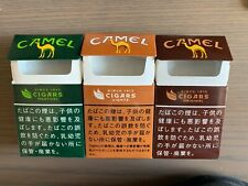 Japan Version Camel Empty Packaging for Collection