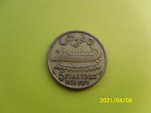 LEBANON - 5 PIASTRES 1931