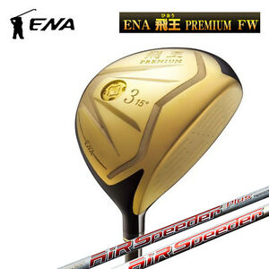 [for Senior] 2019 ENA GOLF JAPAN 飛王 HIOU PREMIUM FAIRWAY WOOD AiR Speeder