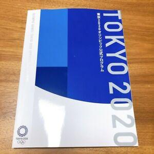 OLYMPIC GAMES TOKYO 2020 OFFICIAL PROGRAMME JAPANESE VERSION  KADOKAWA