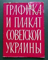 1960 Soviet Ukraine Graphics and Poster Art Russian USSR Vintage Book Rare 3000