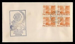 DR WHO 1952 PHILIPPINES FDC LIONS INTL  C226542