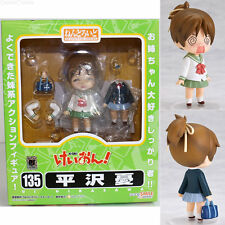 [USED] Nendoroid Ui Hirasawa K-ON! Figure Good Smile Japan