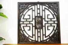 DJ1311 Holzbild Holzplatte aus massive Ulme  China Möbel Asien