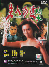 1999 Hong Kong Movie REGION ALL DVD Horoscope The Voice From Hell - Athena Chu