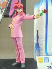 NEW AUTHENTIC JAPAN Version Yu Yu Hakusho Kurama DX Figure Banpresto Ghost File