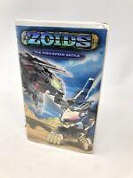 Vintage Zoids Vol. 2: The High Speed Battle VHS 2002 88 Min.