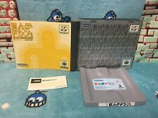 Kyojin no Doshin the Giant Nintendo 64 DD Japan NTSC-J N64 DD