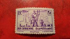 SYRIË CLASSICS 1954 mi.nr. 636 mnh
