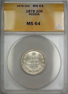 1878 Russia 20K Kopecks Silver Coin ANACS MS-64