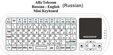 RUSSIAN ENG Mini Keyboard XTREAMER android laser pointer backlight IR remote