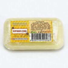 Milva Soap Propolis Antibacterial & Antifungal & Anti Inflammatory 60 g