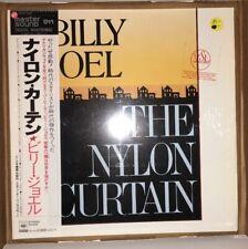 Billy Joel - The Nylon Curtain —  🇯🇵 Mastersound Pressing W/Obi !!!