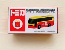 【TOMICA】TAKARA TOMY ISUZU GALA TOMICA 50th Anniversary Bus McDONALD'S happy set