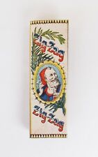 VINTAGE ZIG-ZAG TOBACCO CIGARETTE ROLLING PAPER PACKET (UNUSED)