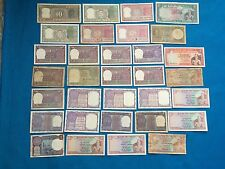 Ceylon Rupees & Indian Rupees World Banknotes 32 Notes